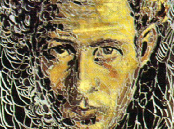 """Иван Милев, """"Автопортрет"""", 1920 г."""