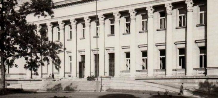 Новата сграда на Народната библиотека, открита през 1953 г.