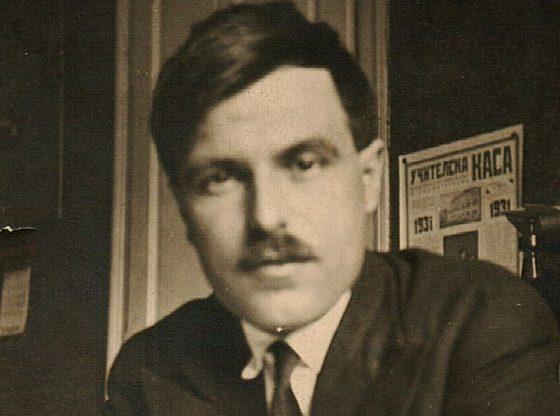 Ангел Каралийчев, 1932 г.
