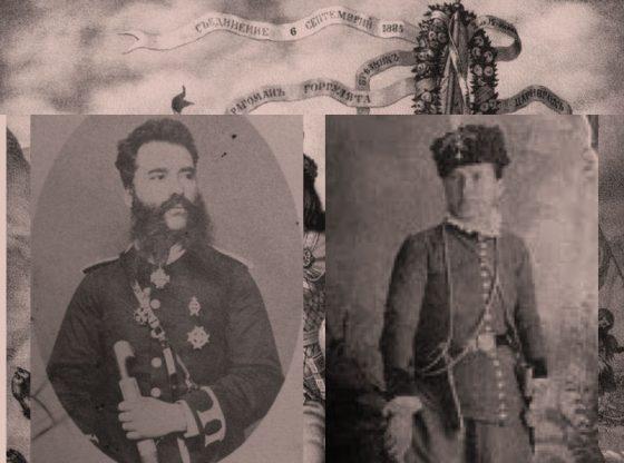 Много са българите като Райчо Николов и Недялка Шилева, вплели личните си съдби във великата национална цел – Съединението.