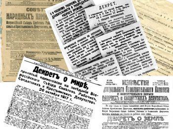 Едни от първите декрети на новата власт
