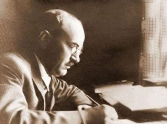 Михаил Арнаудов