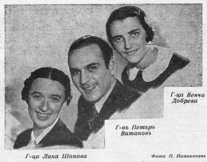 Първите говорители на Радио София - 1936 г.