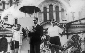 Тържествено посрещане на Олимпийския огън в София - Петър Витанов 1936 г.