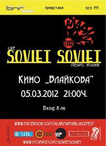 15_Plakat_2012_2