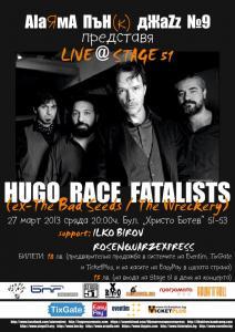22_PLAKAT_Hugo_Race_PLovdiv_2013