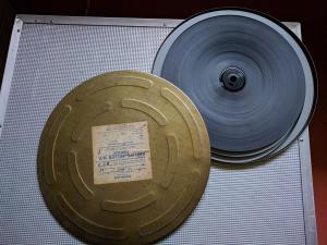 Старата немска  школа - магнетофонна лента в метална броня