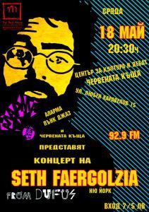 33_ALARMA 18 05 2011 SETH FAERGOLZIA