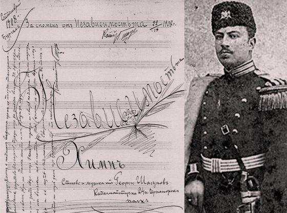 Георги Шагунов