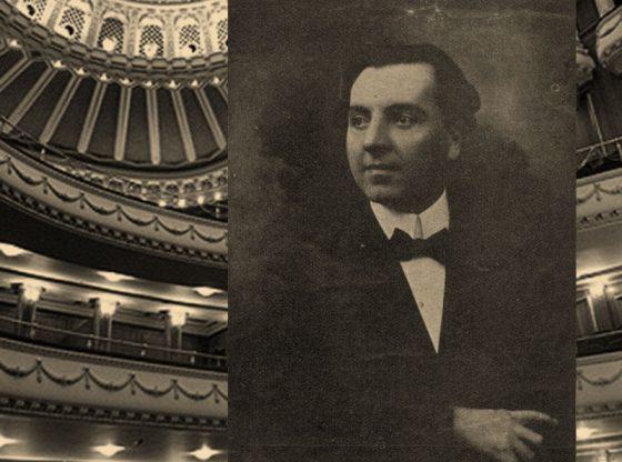 Иван Вульпе