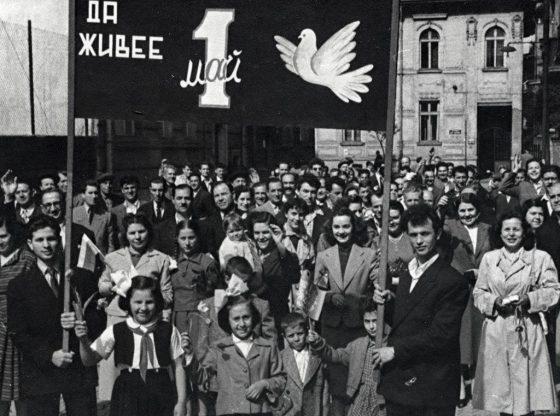 Първомайска манифестация, неизвестно къде – вероятно в София, 50-те години на ХХ век