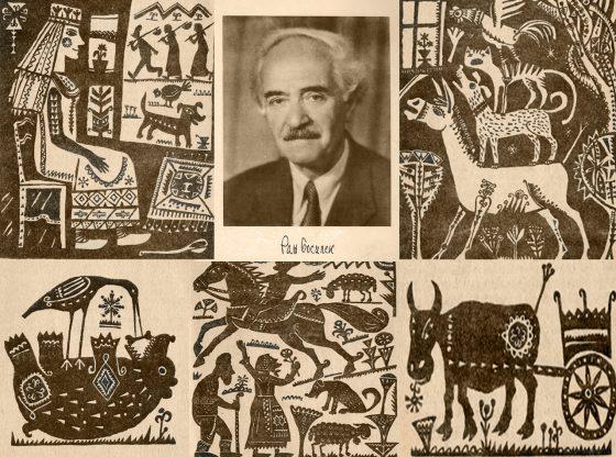 """Илюстрации на художника Емил Марков към книгата с приказки """"Бабино петленце"""", 1989 г."""