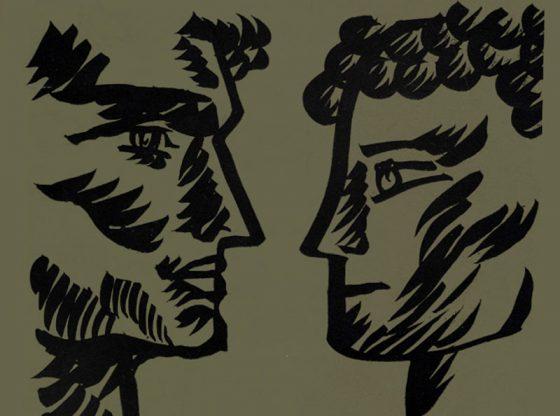 """Фрагмент от корицата на първото издание на """"Правилата"""" от Дончо Цончев, 1972г., художник: Кр. Бенев"""