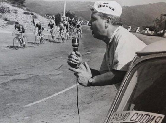"""1966 г. Международна колоездачна обиколка – под връх """"Шипка"""". Първо директно предаване, с микрофона – Петър Милушев."""