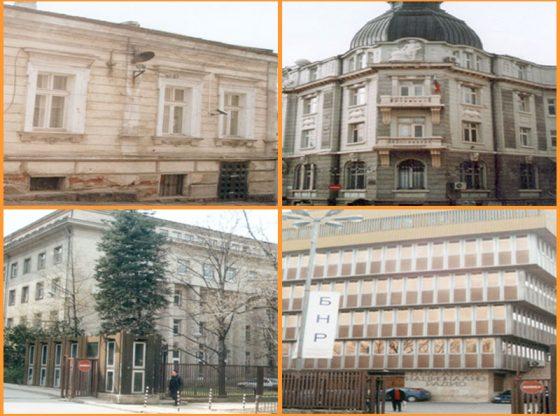 Домовете на БНР
