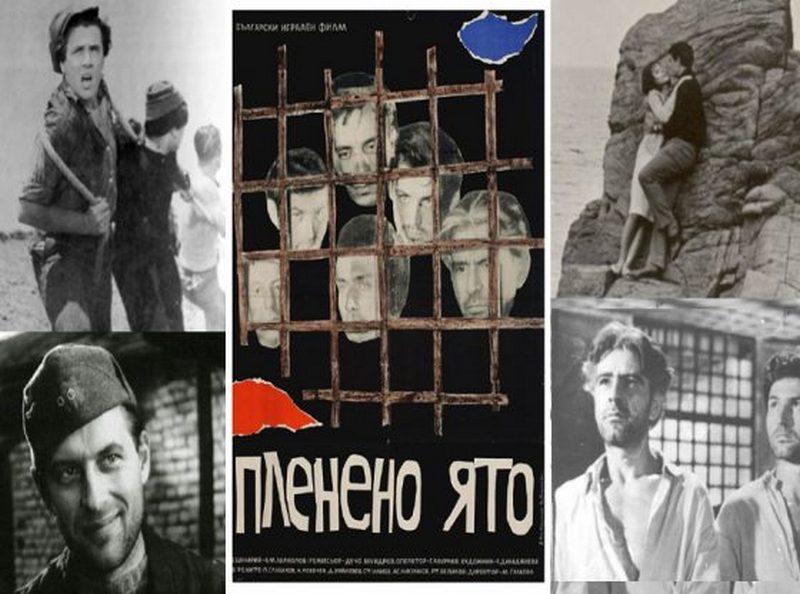Дучо Мундров – гласът на разума в социалистическата филмография