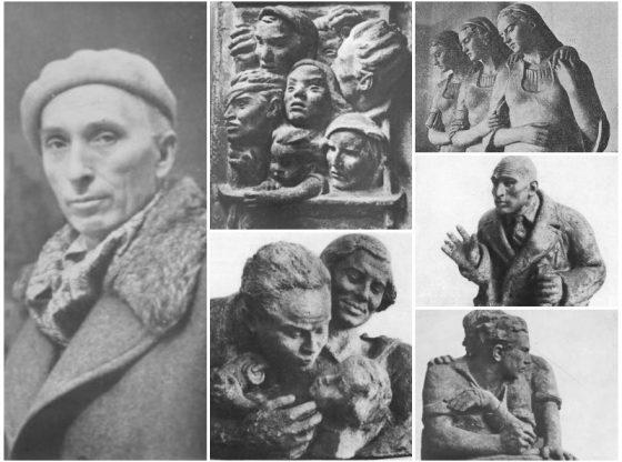 Иван Фунев