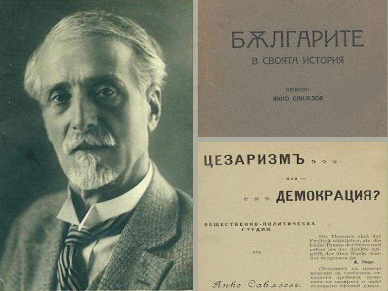 Янко Сакъзов – основоположник на социалдемократическите идеи в България