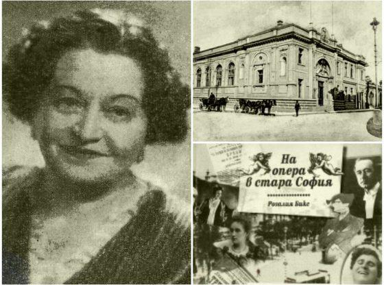 Диана Герганова