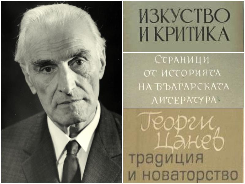 Георги Цанев: Дарбата личи не в това какво, а как се пише