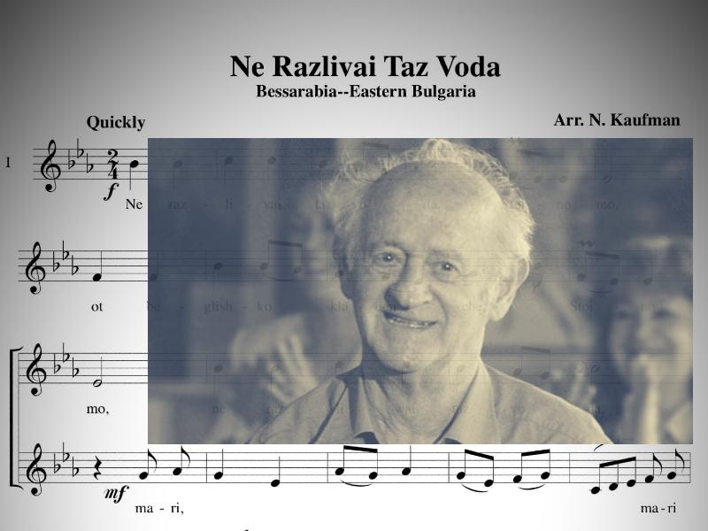 Николай Кауфман и спасените български песни