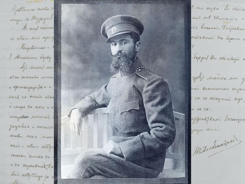 Тодор Александров – в името на националното единение