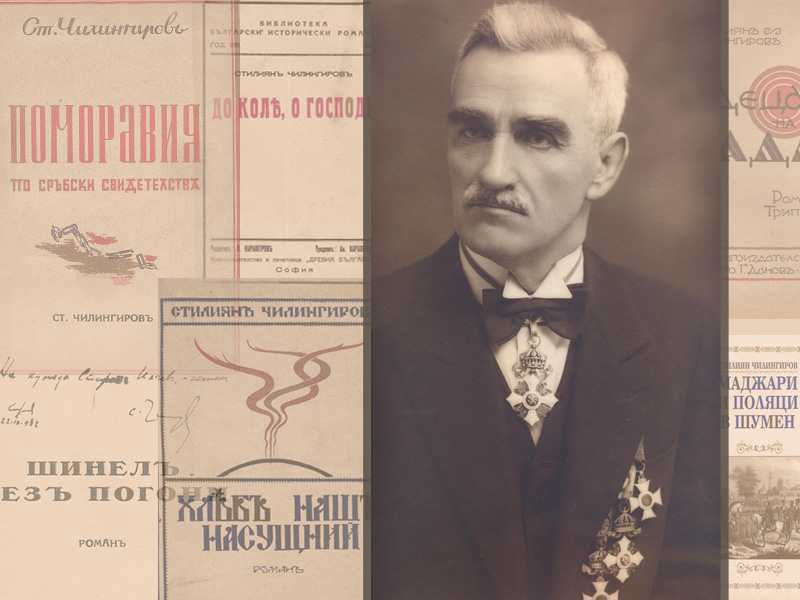 Стилиян Чилингиров: Моят бог е български